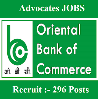 Oriental Bank of Commerce, OBC, Bank, Advocate, Rajasthan, freejobalert, Sarkari Naukri, Latest Jobs, obc logo