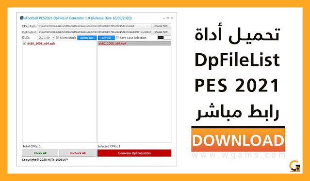 تحميل أداة PES 2021 DpFileList لتفعيل الإضافات
