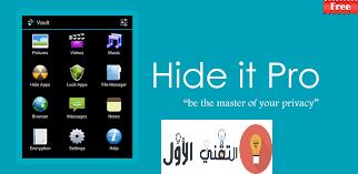 Hide it pro