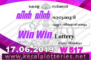 "Keralalotteries.net, ""kerala lottery result 17 6 2019 Win Win W 517"", kerala lottery result 17-6-2019, win win lottery results, kerala lottery result today win win, win win lottery result, kerala lottery result win win today, kerala lottery win win today result, win winkerala lottery result, win win lottery W 517 results 17-6-2019, win win lottery w-517, live win win lottery W-517, 17.6.2019, win win lottery, kerala lottery today result win win, win win lottery (W-517) 17/06/2019, today win win lottery result, win win lottery today result 17-6-2019, win win lottery results today 17 6 2019, kerala lottery result 17.06.2019 win-win lottery w 517, win win lottery, win win lottery today result, win win lottery result yesterday, winwin lottery w-517, win win lottery 17.6.2019 today kerala lottery result win win, kerala lottery results today win win, win win lottery today, today lottery result win win, win win lottery result today, kerala lottery result live, kerala lottery bumper result, kerala lottery result yesterday, kerala lottery result today, kerala online lottery results, kerala lottery draw, kerala lottery results, kerala state lottery today, kerala lottare, kerala lottery result, lottery today, kerala lottery today draw result, kerala lottery online purchase, kerala lottery online buy, buy kerala lottery online, kerala lottery tomorrow prediction lucky winning guessing number, kerala lottery, kl result,  yesterday lottery results, lotteries results, keralalotteries, kerala lottery, keralalotteryresult, kerala lottery result, kerala lottery result live, kerala lottery today, kerala lottery result today, kerala lottery"