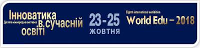 http://www.innovosvita.com.ua/index.php/uk/to-participants