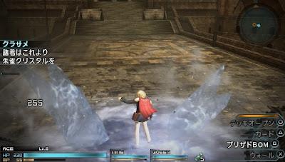 Game PSP RPG Final Fantasy Type-0