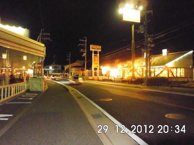 kota sanda Jepang