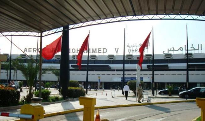 مطار محمد الخامس الدولي Mohammed V International Airport