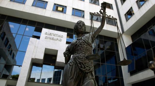 Ανώτατο Δικαστήριο: Επιστρέψετε συντάξεις και εισφορά αλληλεγγύης