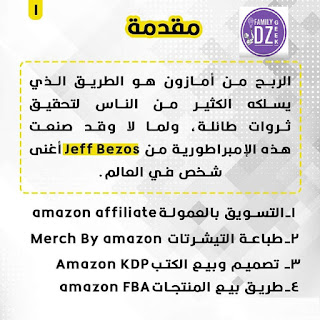 دورة Amazon Fba dropshipping كاملة مجانا,   amazon fba dropshipping, dropshipping through amazon fba, dropshipping to amazon fba, amazon fba vs dropshipping, amazon fba vs shopify dropshipping, amazon fba or dropshipping, amazon fba vs dropshipping reddit, amazon fba vs dropshipping 2019, dropshipping on amazon fba, difference between amazon fba and dropshipping, amazon fba vs aliexpress dropshipping, amazon seller central dropshipping, dropshipping con amazon fba, amazon fba dropshipping guide, amazon fba vs dropshipping vs affiliate marketing, dropshipping with amazon fba, is amazon fba the same as dropshipping, dropshipping avec amazon fba, amazon fba vs amazon dropshipping, is amazon fba better than dropshipping, is amazon fba dropshipping, amazon fba vs dropshipping 2020, amazon fba dropshipping reddit, amazon dropshipping ve fba farkı, amazon fba or ebay dropshipping, amazon fba or shopify dropshipping, amazon fba e dropshipping, dropshipping und amazon fba, amazon fba mı dropshipping mi, amazon fba business dropshipping, unterschied dropshipping amazon fba, amazon fba dropshipping farkı, amazon fba dropshipping nedir, amazon fba order dropshipping, amazon fba and dropshipping, what's better dropshipping or amazon fba,