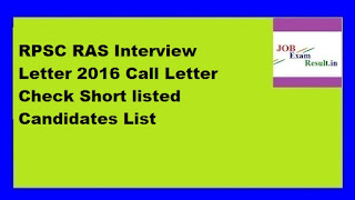 RPSC RAS ​​Interview Letter 2016 Call Letter Check Short listed Candidates List