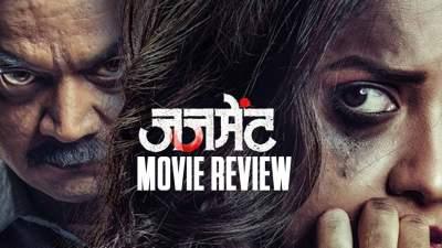 Judgement (2019) Marathi Movies Free Download 480p HD