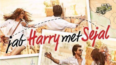 Jab Harry Met Sejal Full Movie Download