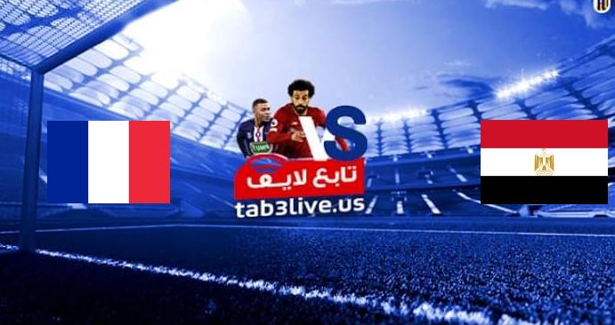 نتيجة مباراة مصر وفرنسا اليوم 2021/08/05 الألعاب الأولمبية 2020