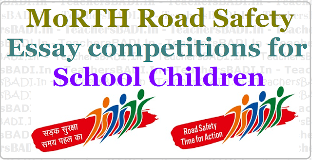 MoRTH Road Safety Essay competitions,School children,http://morth.nic.in