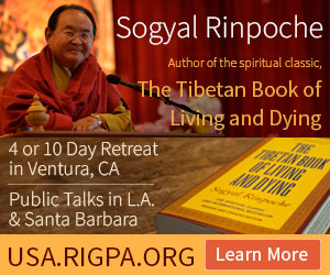 Rigpa Autumn retreat, Ventura California, Image