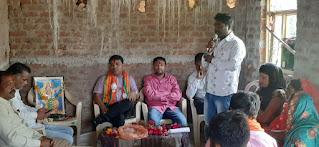 भारतीय जनता पार्टी मंडल सिंगोड़ी सेवा समर्पण अभियान के तहत कार्यकर्ता सम्मलेन आयोजित