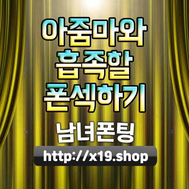서울구로독학재수학원