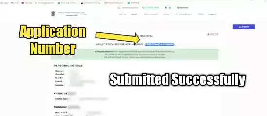 application submitted csc