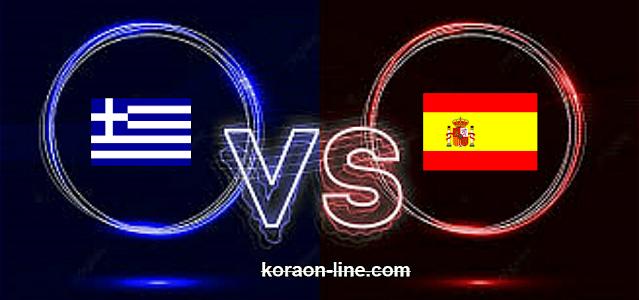 كورة اون لاين مشاهدة مباراة اسبانيا واليونان بث مباشر اليوم تصفيات كأس العالم 2022: أوروبا