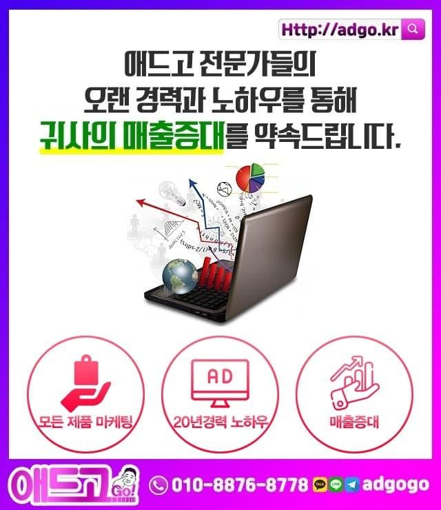 인천서구레고판매