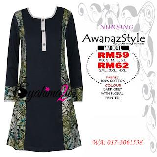 T-Shirt-Muslimah-Awanazstyle-AW004L
