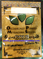 O.P.M.s. Gold Kratom Extract Capsules at Pars Market Columbia Howard County Maryland 21045