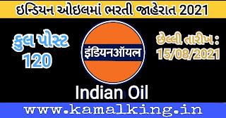 Oil India Recruitment For 120 Junior Assisant Post 2021