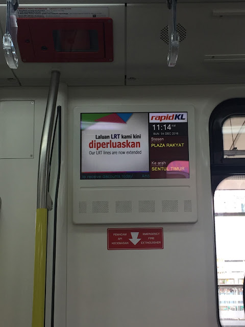 LRT Sentul Timur