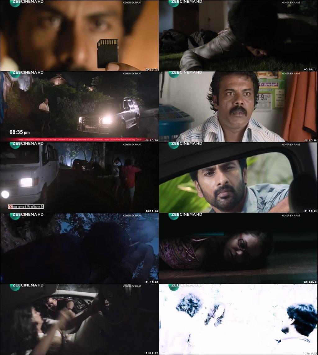 Screen Shot Of Tollywood Movie Kaher Ki Raat 2019 Full Movie In Hindi Dubbed Free download 720P HD