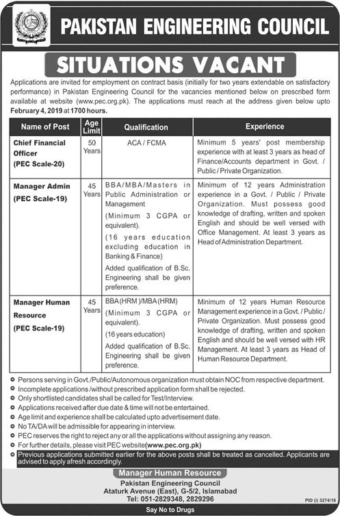 Jobs Vacancies In Pakistan Engineering Council 20 January 2019