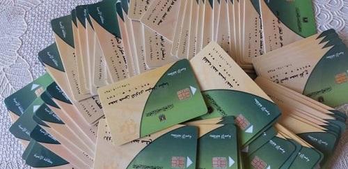 بطاقة التموين - أستخراج بطاقة تموين جديدة - استخراج بطاقة تموين بدل فاقد - استخراج بطاقة تموين بدل تالف - أسهل طريقة لاستخراج بطاقة تموين