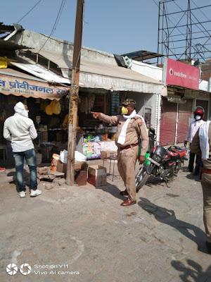 पुलिस अधीक्षक द्वारा कोविड-19 के दृष्टिगत लागू लॉकडाउन का कडाई से पालन कराने हेतु सघन चैकिंग की    जालौन                                                                                                                                                                                    संवाददाता, Journalist Anil Prabhakar.                 www.upviral24.in