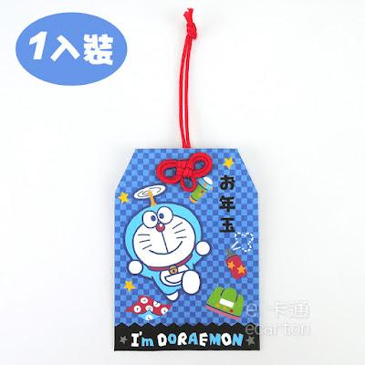 日本限定哆啦a夢平安御守造型紅包袋