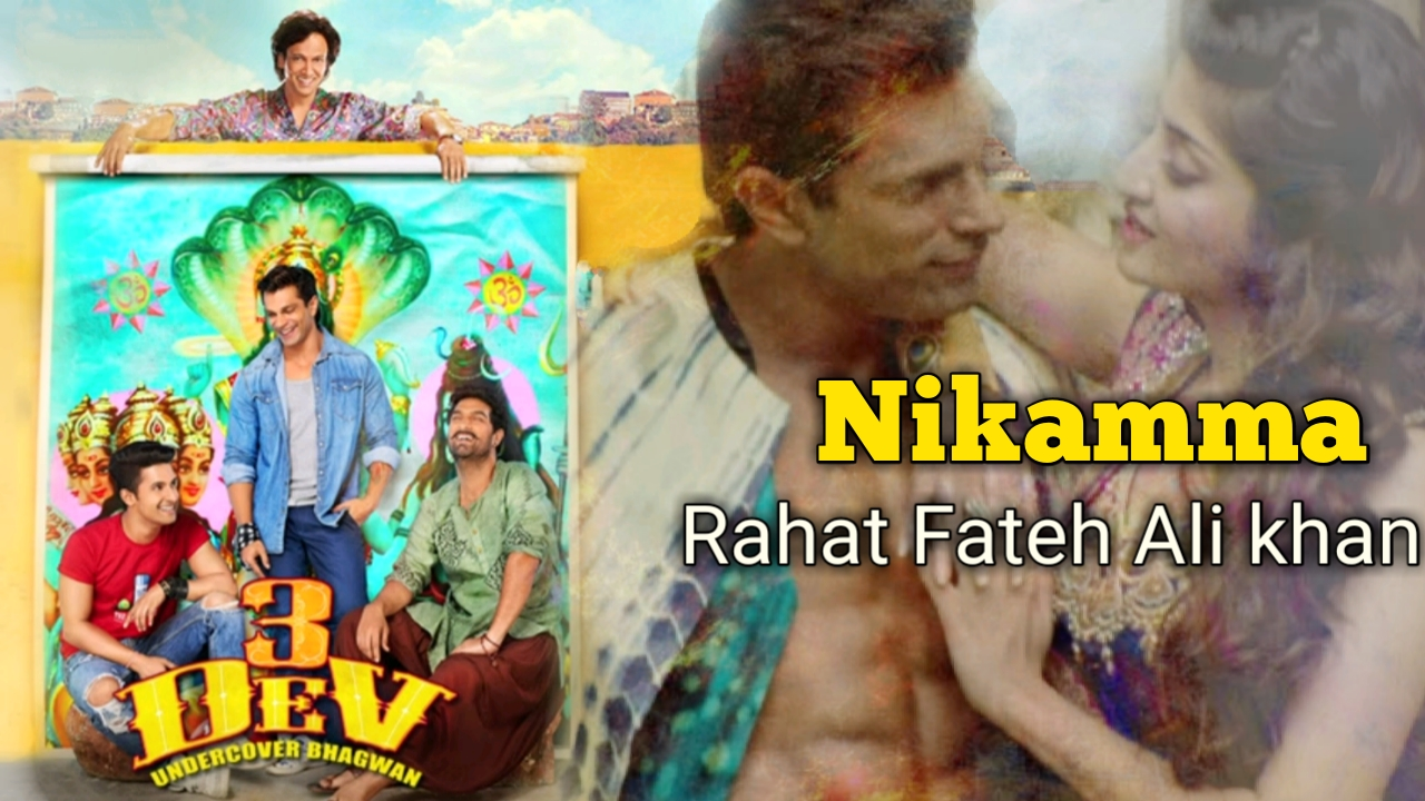 Nikamma Rahat Fateh Ali Kahn 3dev Guitar Chords Tgtutorials