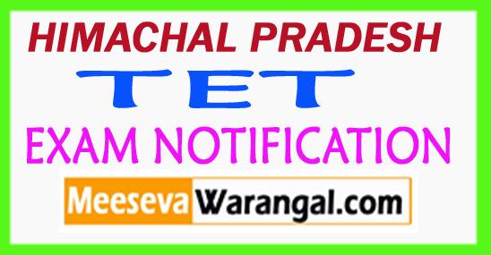 HIMACHAL PRADESH TET EXAM NOTIFICATION-2017