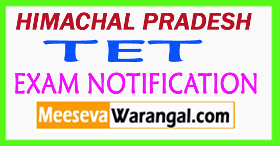 HIMACHAL PRADESH TET EXAM NOTIFICATION-2018