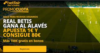 betfair supercuota Betis gana Alaves 14 septiembre 2020