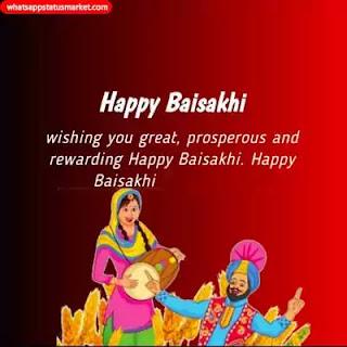 baisakhi greetings images