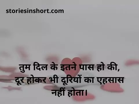 Dil Love Shayari Hindi - Love Shayari Jo Dil Ko Chu Jaye