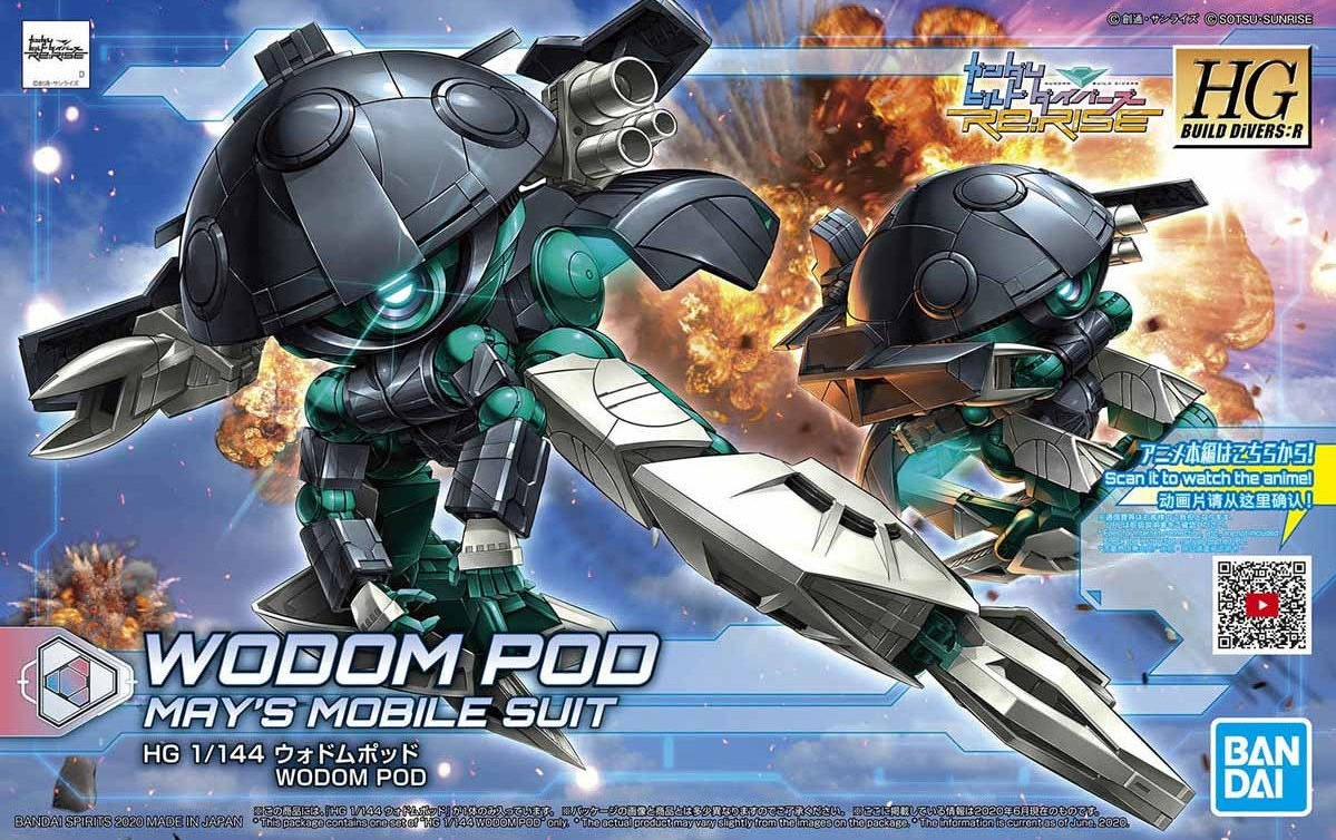 Hgbd R 1 144 Wodom Pod Release Info Box Art And Official Images Gundam Kits Collection News And Reviews