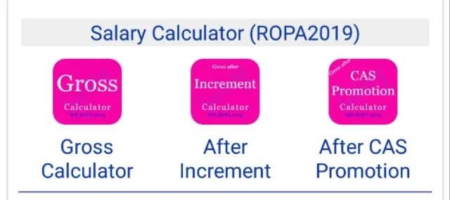 wb salary calculator