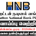 Vacancy In Hatton National Bank PLC