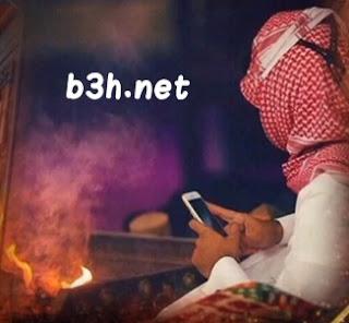 كلمات اقول بموت شوق تقول ربك يعين