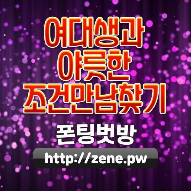 울산북구초밥뷔페