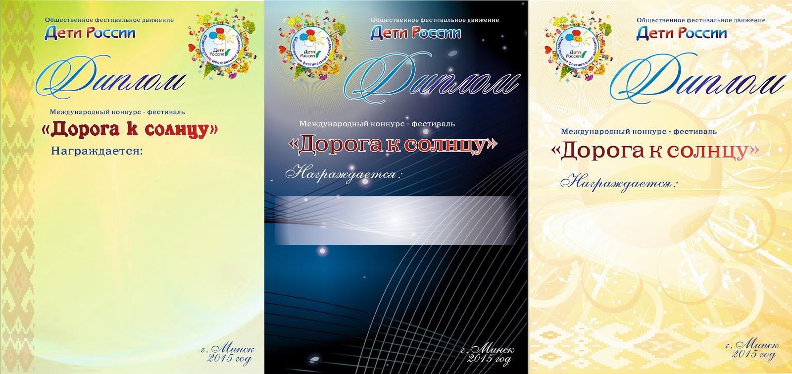 Графический дизайн логотип плакат фирменный стиль буклет  Варианты разработки макетов дипломов