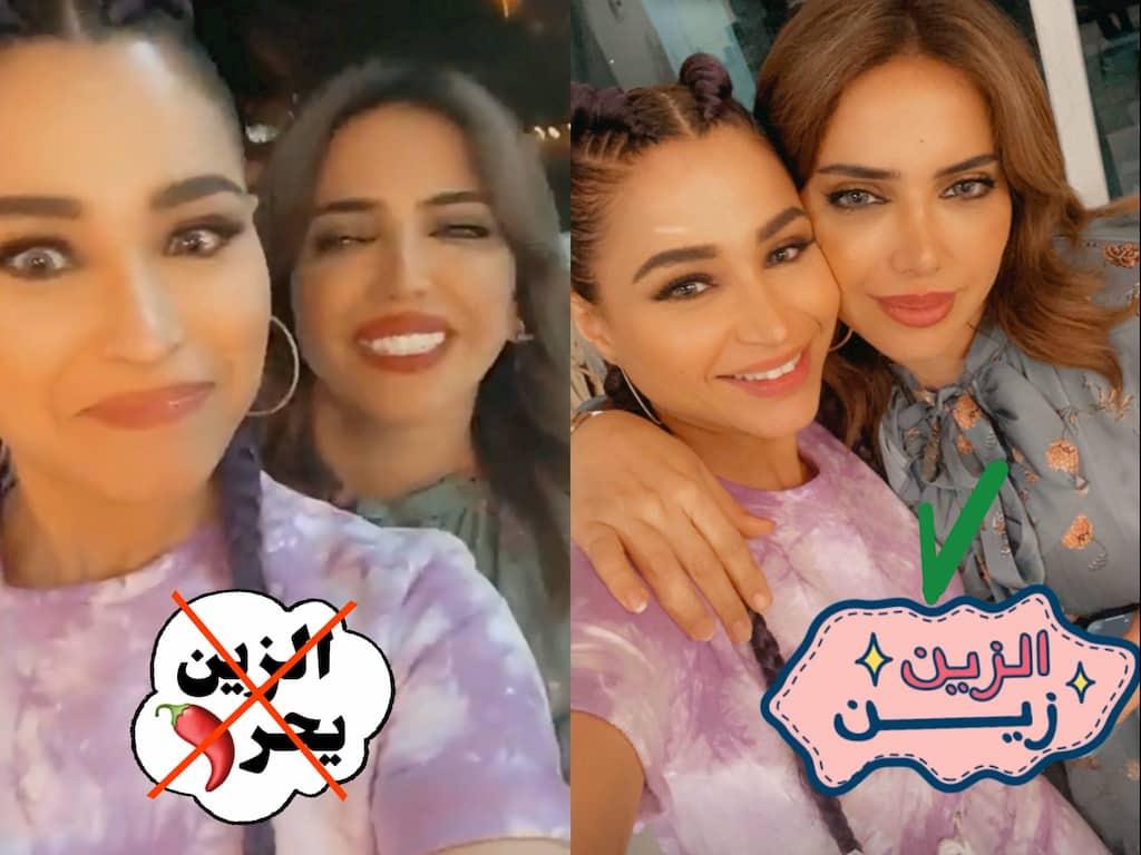 """نهى نبيل و وصديقتها مريم السبهان يتصالحان بعد مشكلة """"الزين يحر"""""""