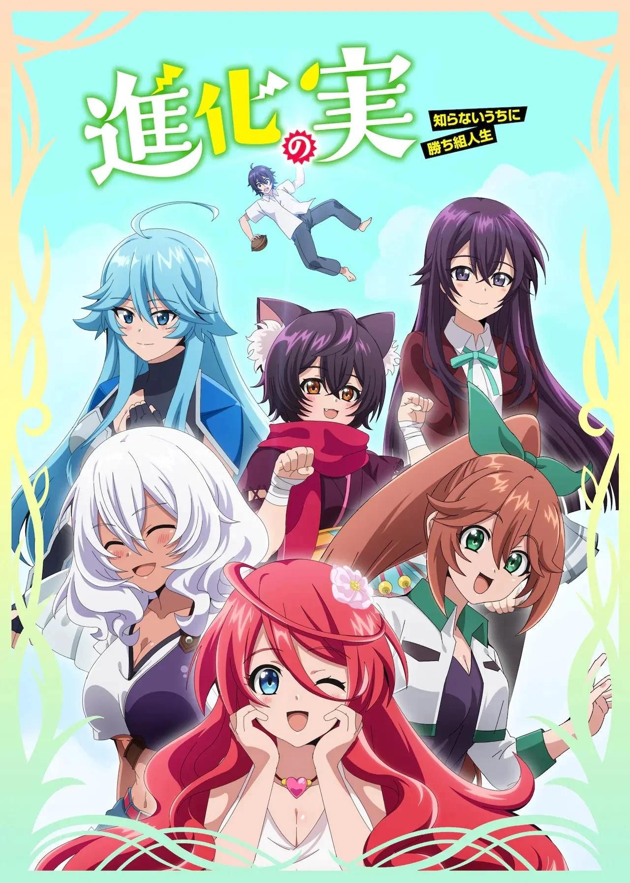 Anime Shinka no Mi: Shiranai Uchi ni Kachigumi Jinsei revela novo trailer e confirma data de estreia