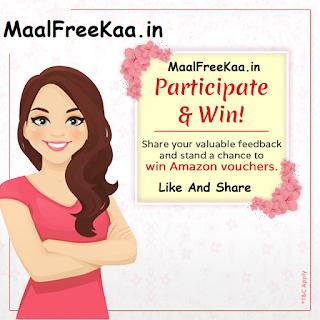 Meera Contest