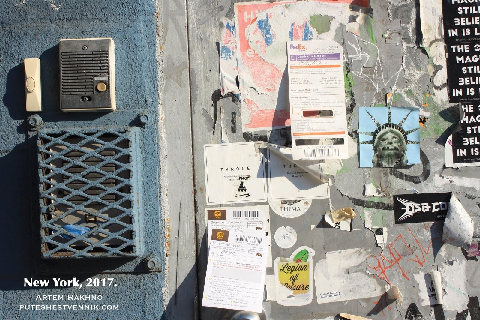 Объявления и дверной звонок в Нью-Йорке