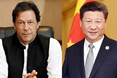 Imran Jinping