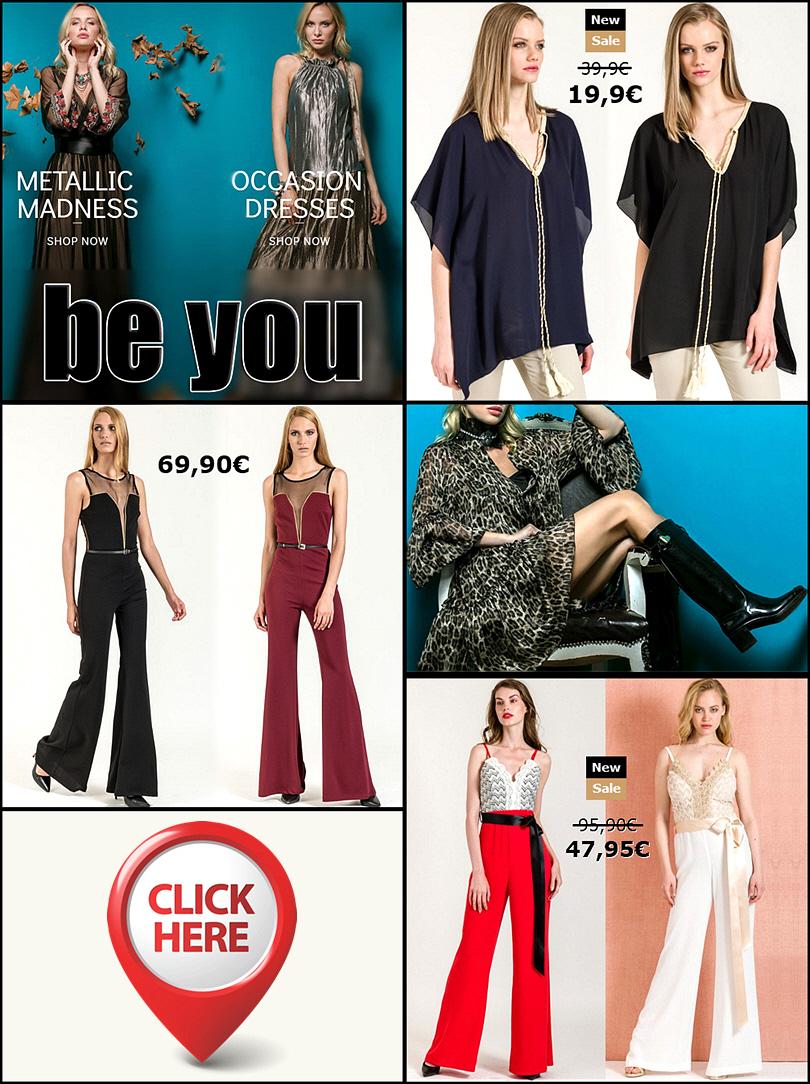 Γυναικείες Ολόσωμες Φόρμες, Φούστες, Μπλούζες, Φορέματα, Παντελόνια