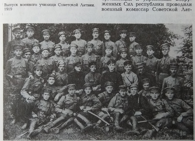Выпуск военного училища Советской Латвии 1919 г.