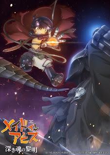 تقرير فيلم صنع في الهاوية: روح الفجر العميق Made in Abyss Movie 3: Fukaki Tamashii no Reimei